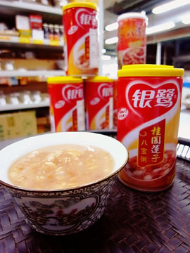 100611mixed-congee2.jpg